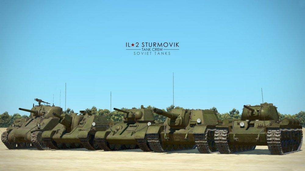 _tanks_s.thumb.jpg.58fc5fb5f3d2474170a1e91abf14d0ff.jpg