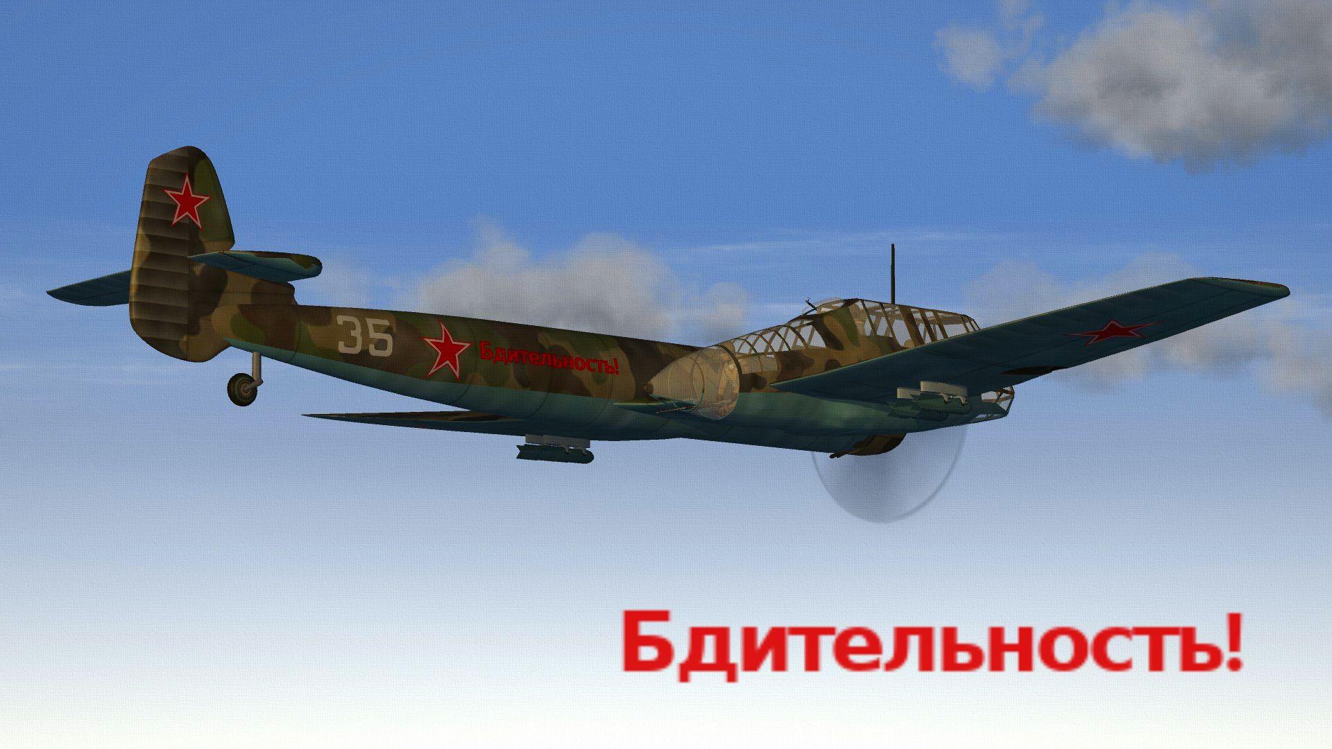 SOVIET%20BV-141.04_zpsj1wufnft.jpg