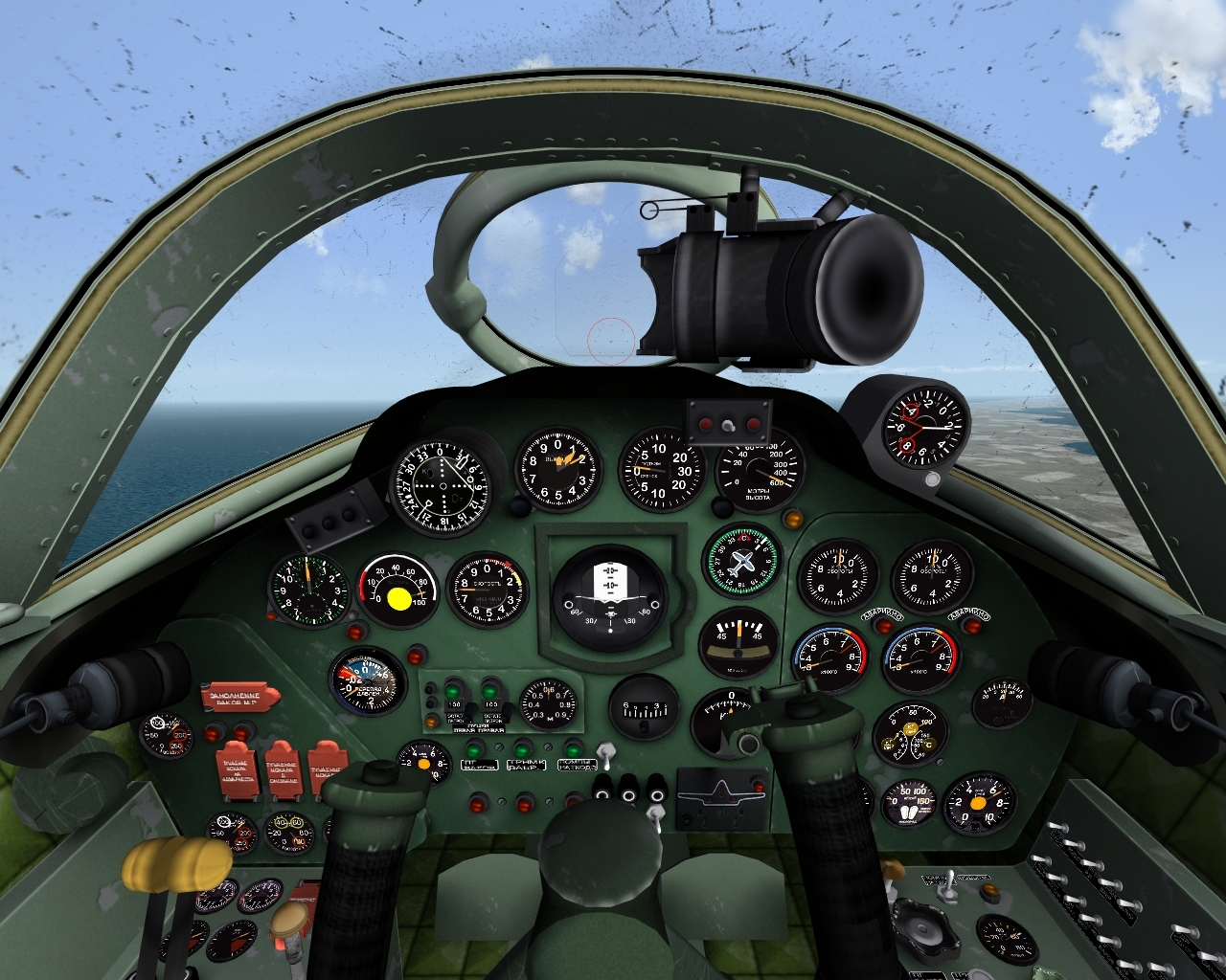 Il-28 Beagle cockpit