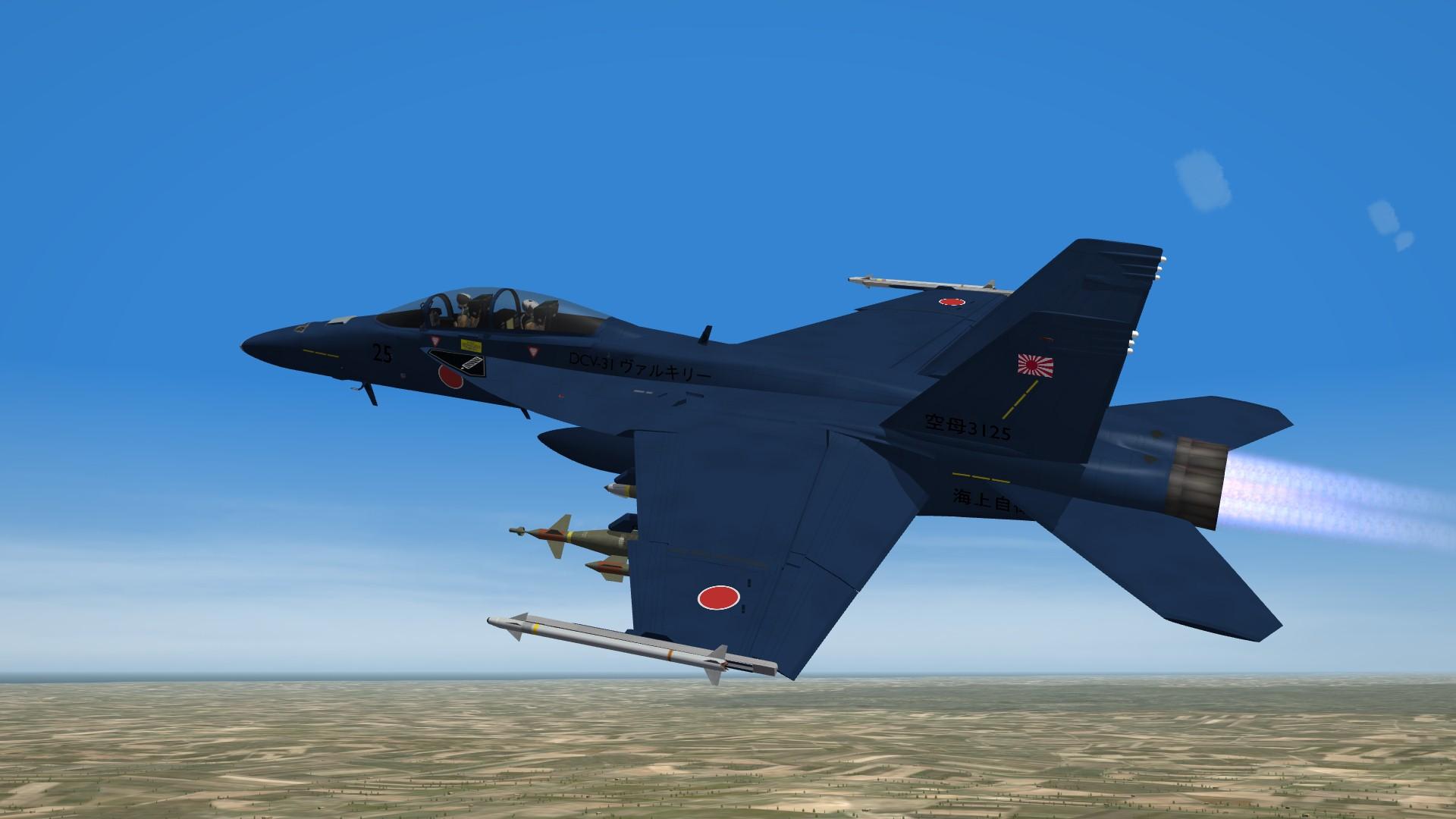 [Fictional] Boeing/Mitsubishi F/A-18M & F/A-18M2 Super Hornet for the JMSDF