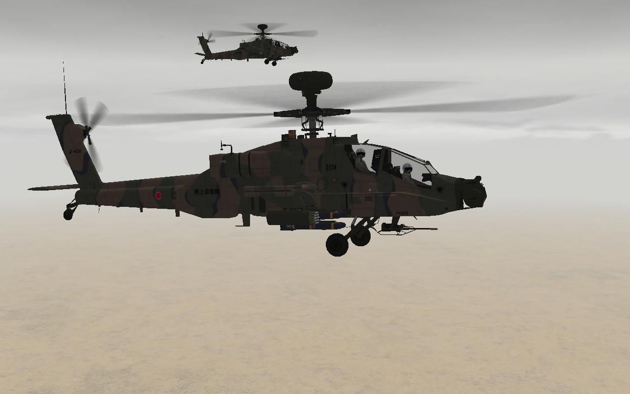 AH-64D Japan Ground Self Defense Force