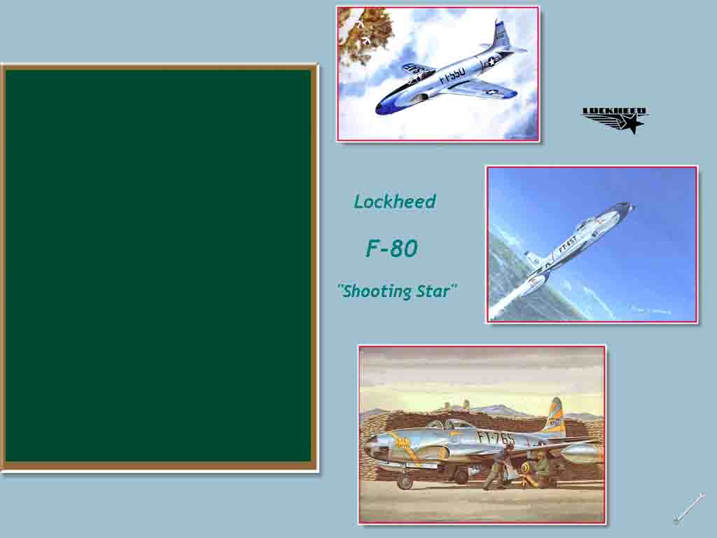 F-80 Hangar Screen