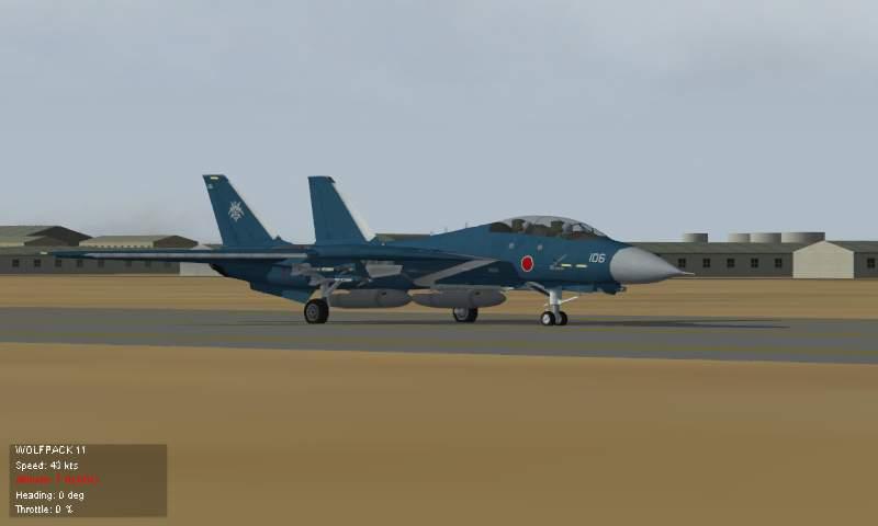 "F-14J Tomcat ""Samurai"""