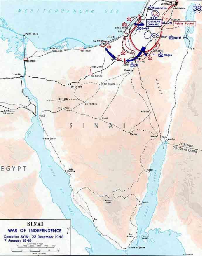 1948 War for Independence/1956 Suez Crisis
