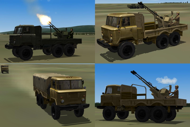 GAZ-66 Truck Pack