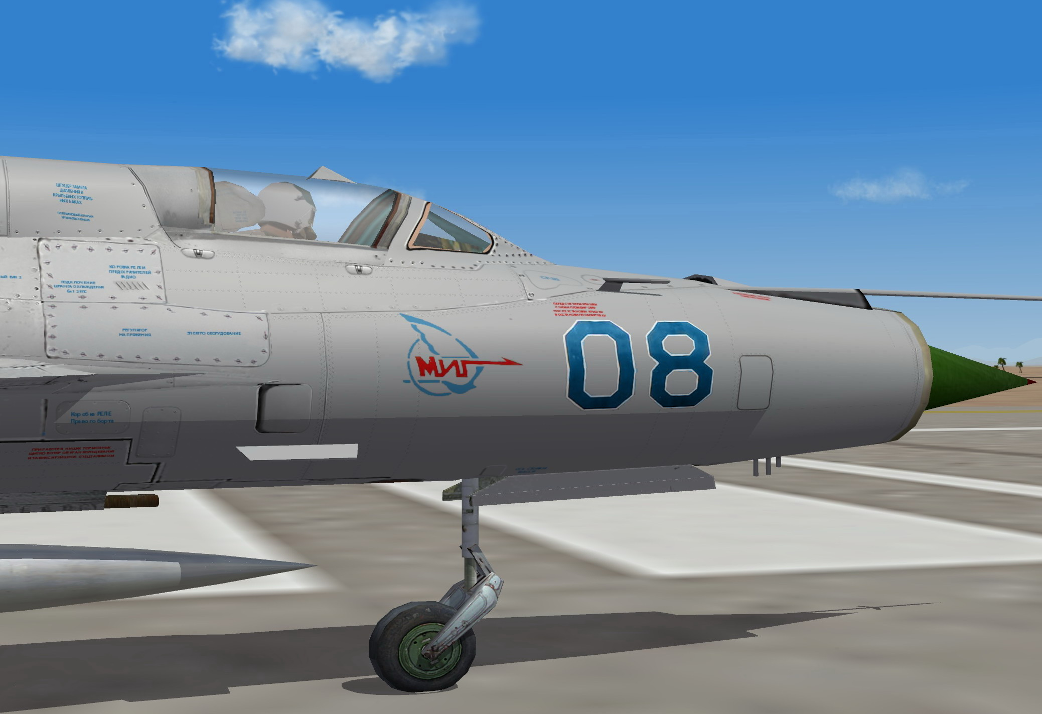 Mig-21SM for SF2