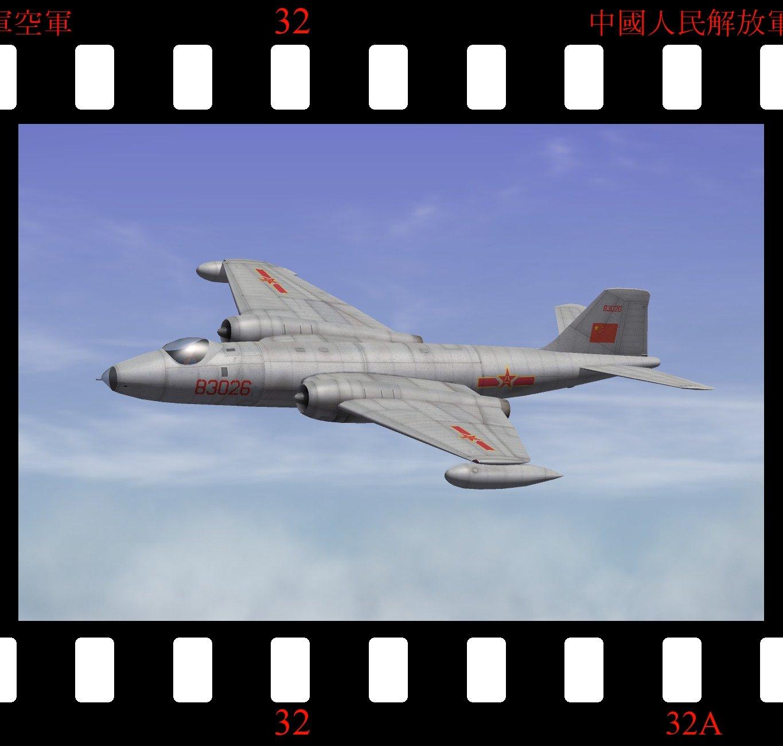 [Fictional] Xian H-4 Bomber