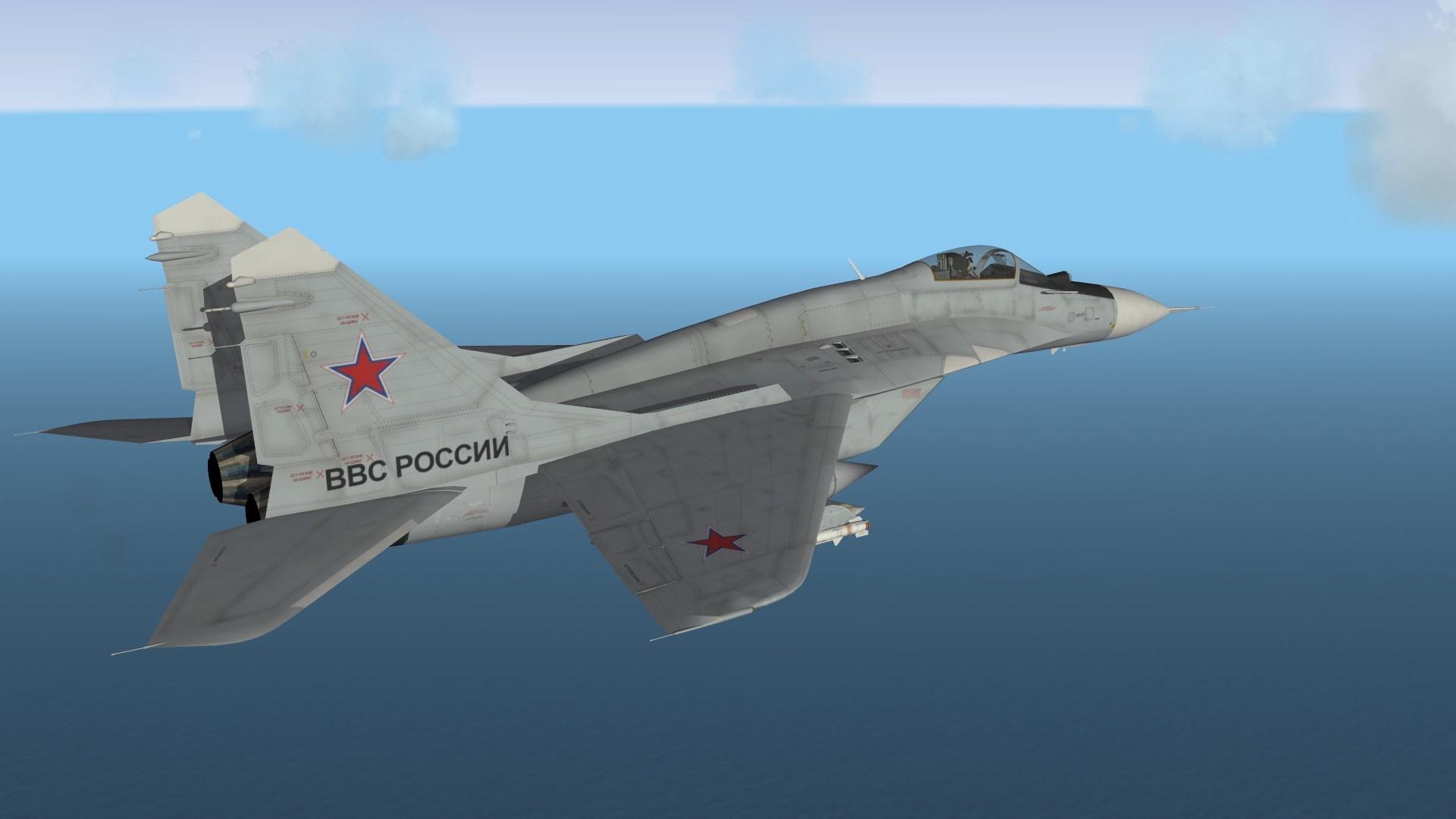MiG-29C VVS