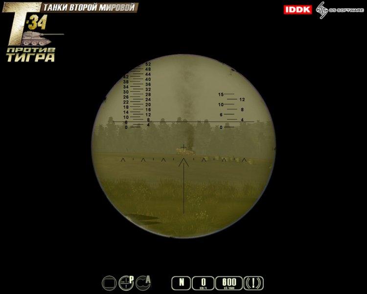 t34_gunsight.jpeg