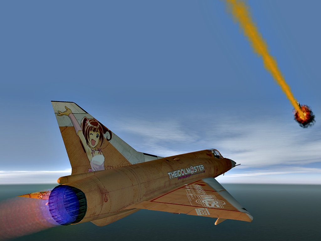 Mirage 5D -THE IDOLMASTER YAYOI- #4