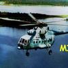 Mi-17.JPG