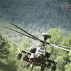 AH-64D.JPG