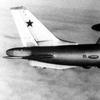 TU-126 Codename: Moss