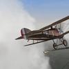 Airbattle