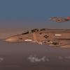 F-4S Phantom II - Dhimar - 1986
