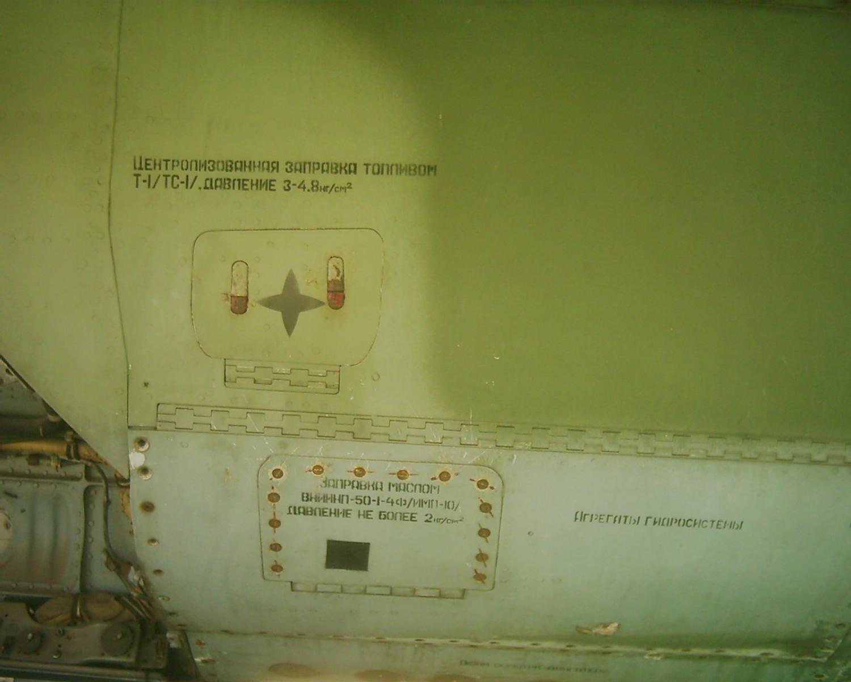 DSCI0021.JPG