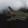 RDAF F-100D esk 730