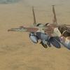 F-15I.JPG