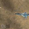 Lancer C Overhead View