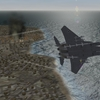 F-15 over Beirut