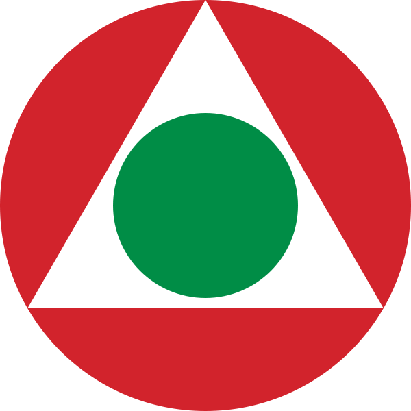 600px-Roundel_of_the_Hungarian_Air_Force_(1948-1949).svg.png