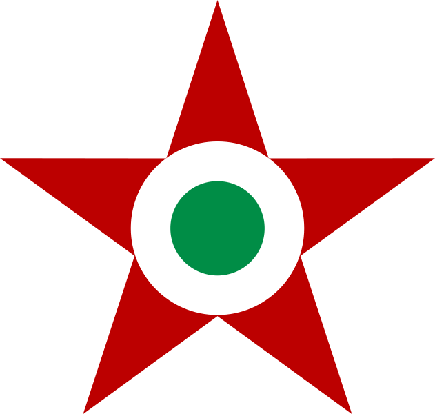 631px-Roundel_of_the_Hungarian_Air_Force_(1951-1990).svg.png