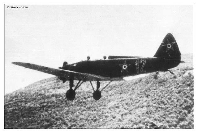 UT-2_42.jpg
