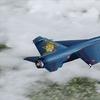 Mirage F1C 05.jpg