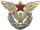Croatian Lock On virtual Air Force - last post by Redgoose