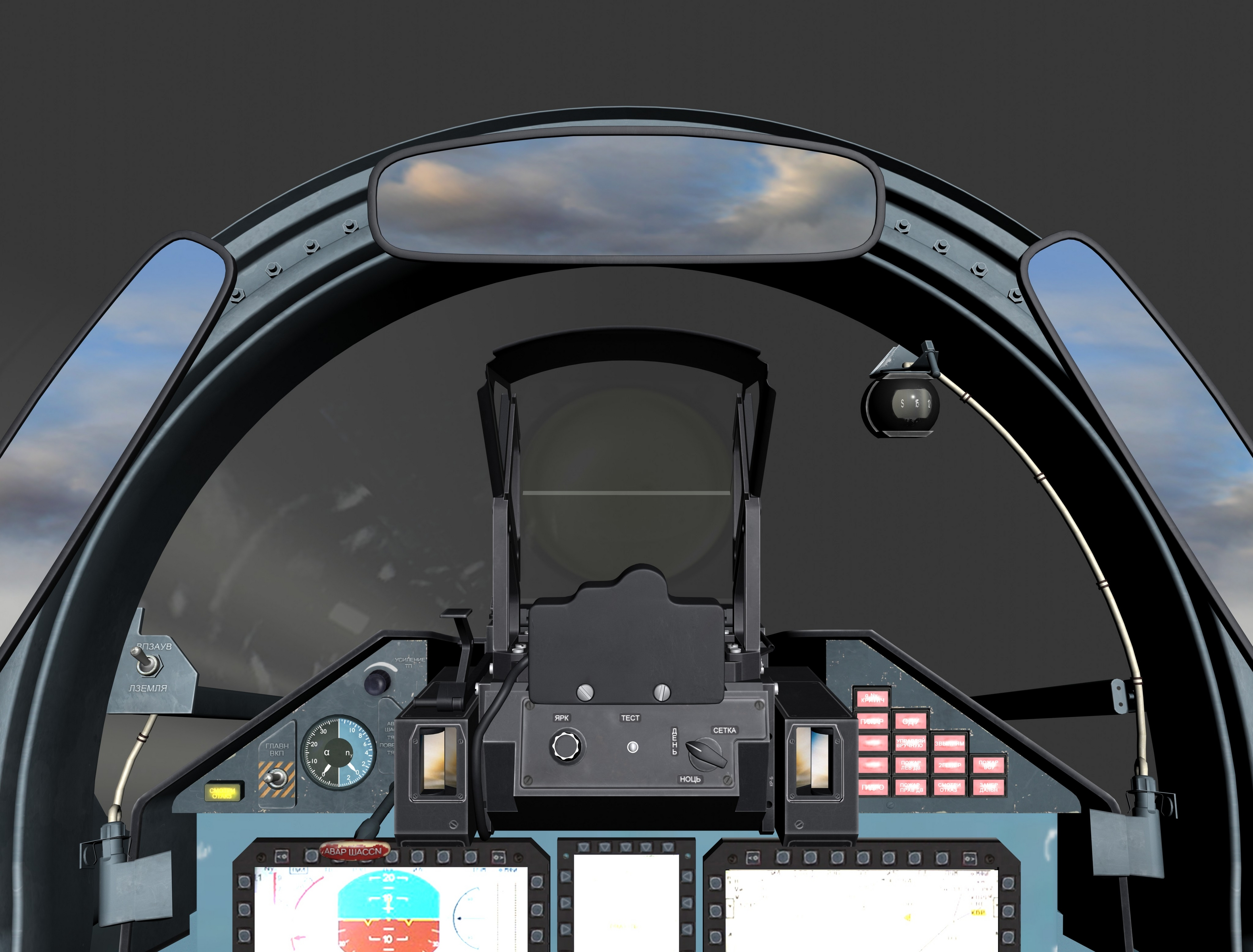 flanker cockpit Rendering