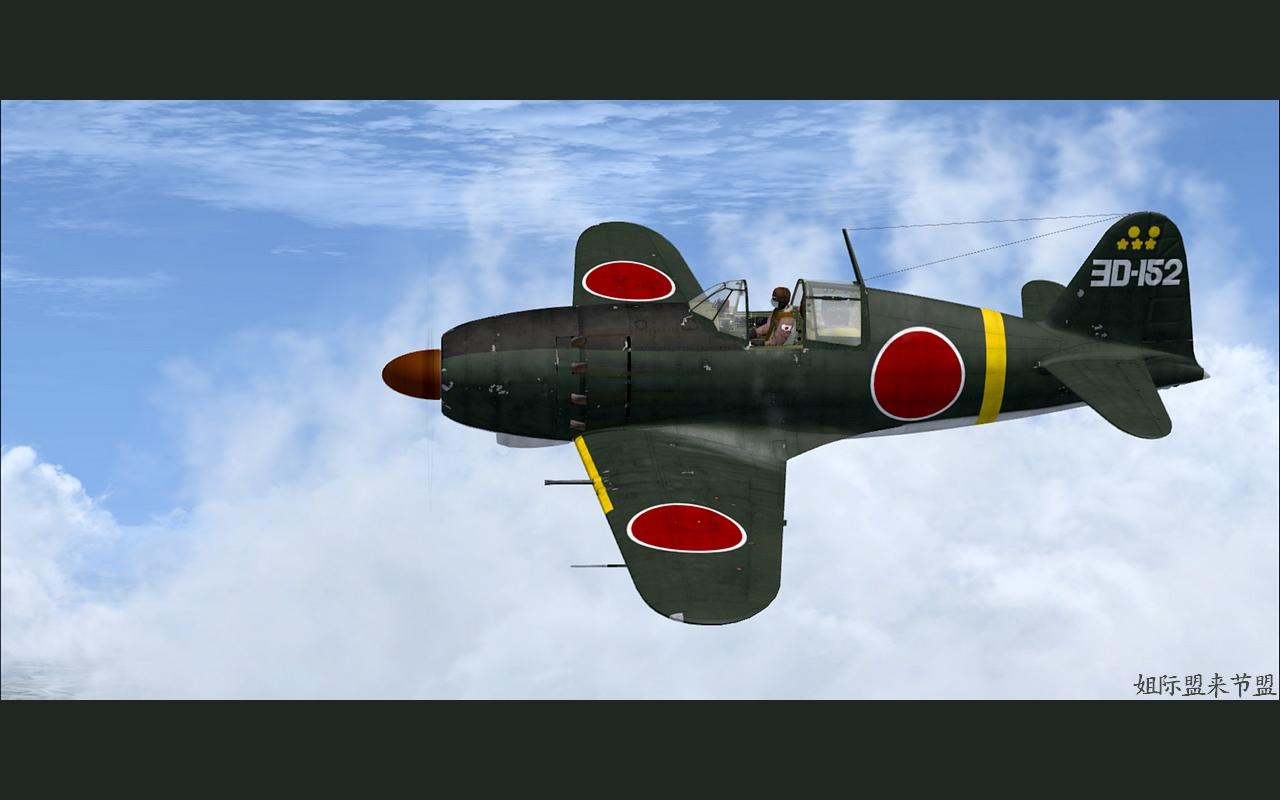 J2M3 Raiden 08