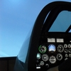 IA-58 Pucará flight simulator's cockpit