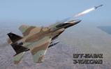 IDF F 15A