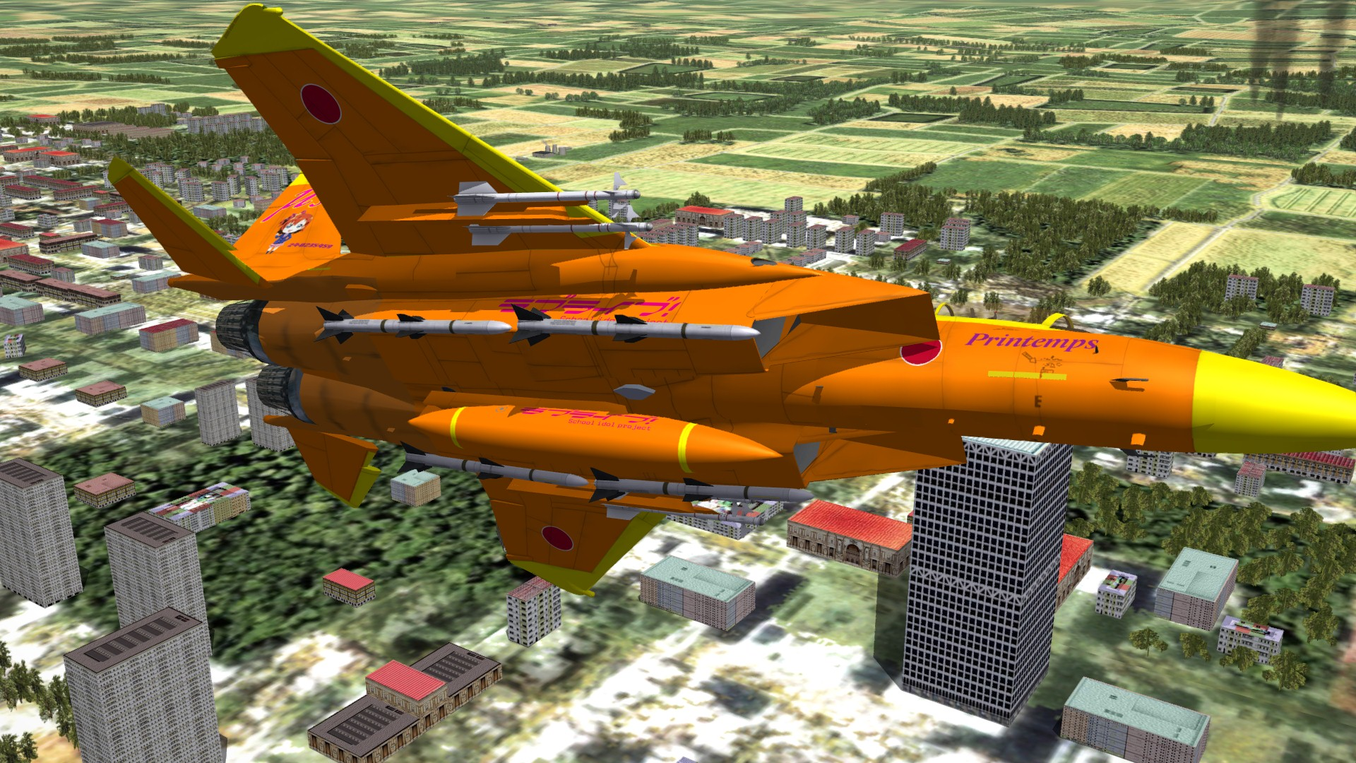 Combat air patrol over the city