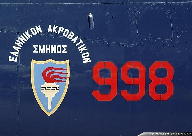 aces four F 84g 09