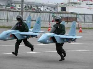 iranian-air-force-300x224.jpg