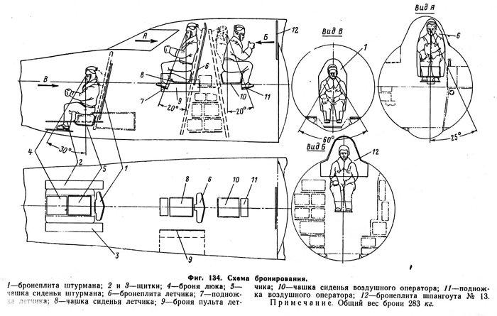 tu-22_seats_01.jpg