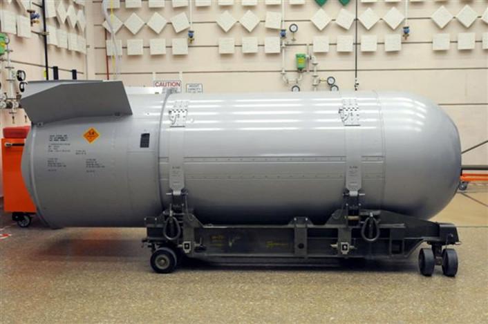 p1-B-53_nuclear_bomb-706x469.jpg