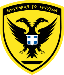 Hellenic_Army_Seal.png