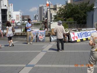 antinukeprotesters.jpg
