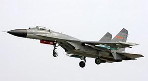 J-11.jpg