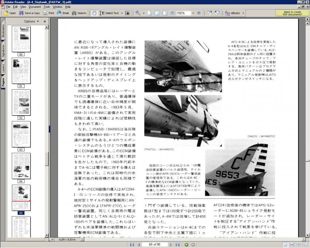 a-4-cm.jpg
