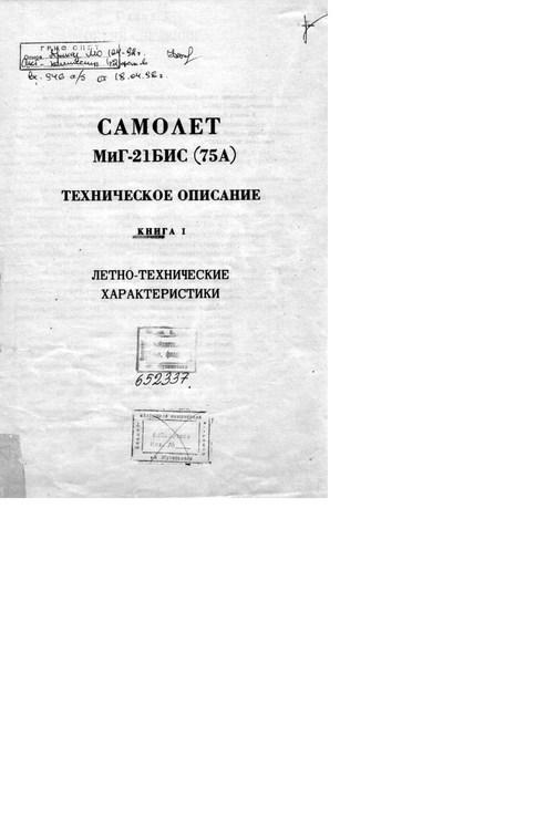 BiSdoc1.thumb.jpg.49a4fd2181a05c4899b84ac472112030.jpg