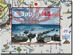 Japan45-cover_1024x1024.jpg
