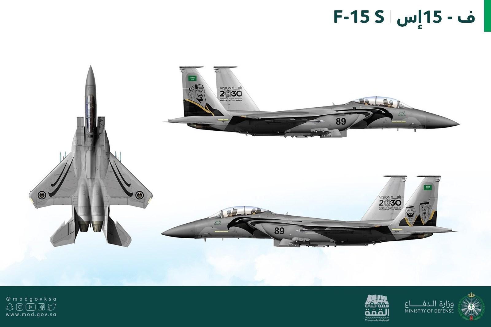 Saudi Arabia Air Force