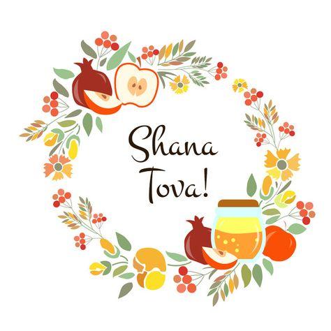 rosh-hashanah-jewish-art.jpg.420eadabd80355aac5a9dc11806078e9.jpg