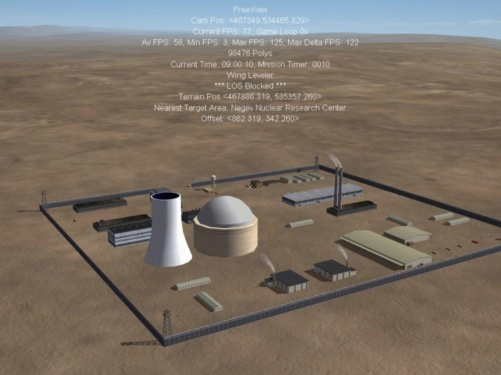 dimona reactor.JPG
