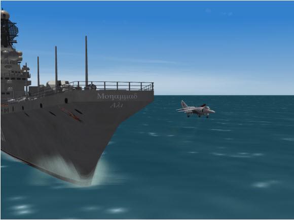 Kiev Paran Navy.jpg