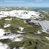 F-8 has gone to Iceland
